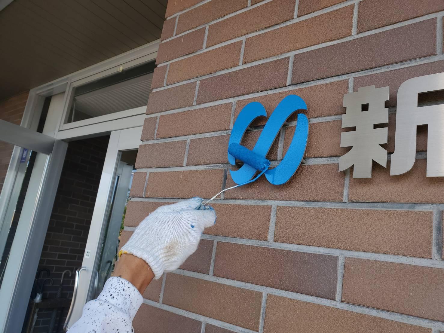 佐賀市 外壁塗装 ひろし 施工事例 施工日記 板金部塗装