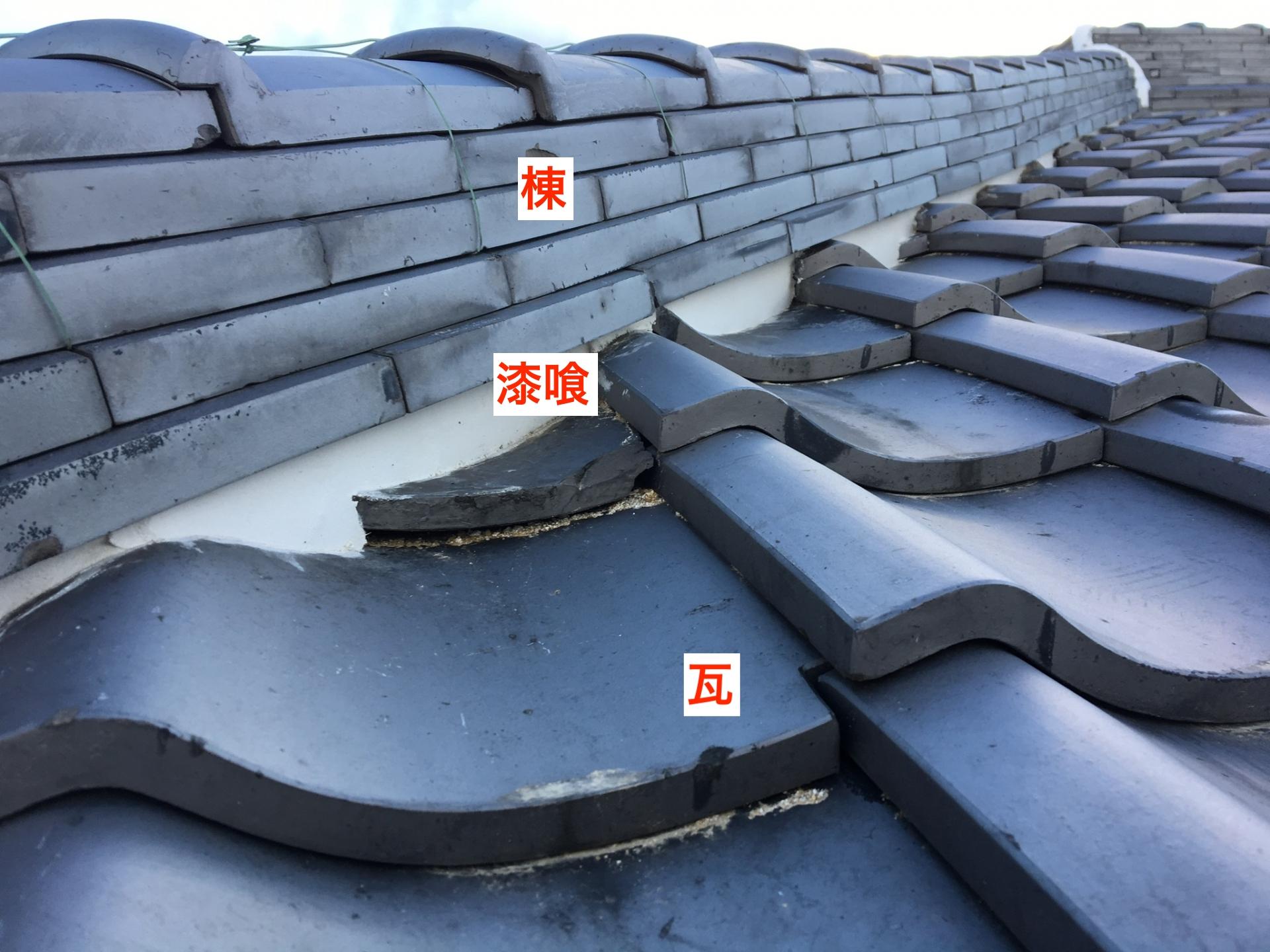 屋根塗装 佐賀 漆喰
