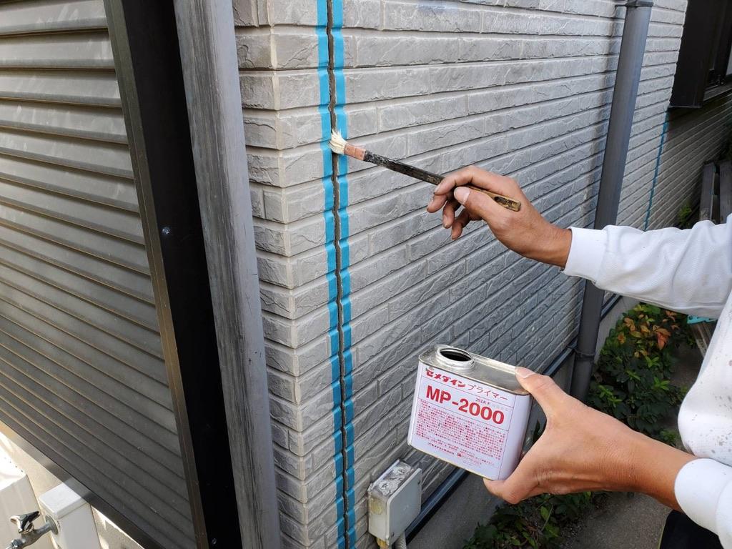 外壁塗装 佐賀 コーキング プライマー塗り