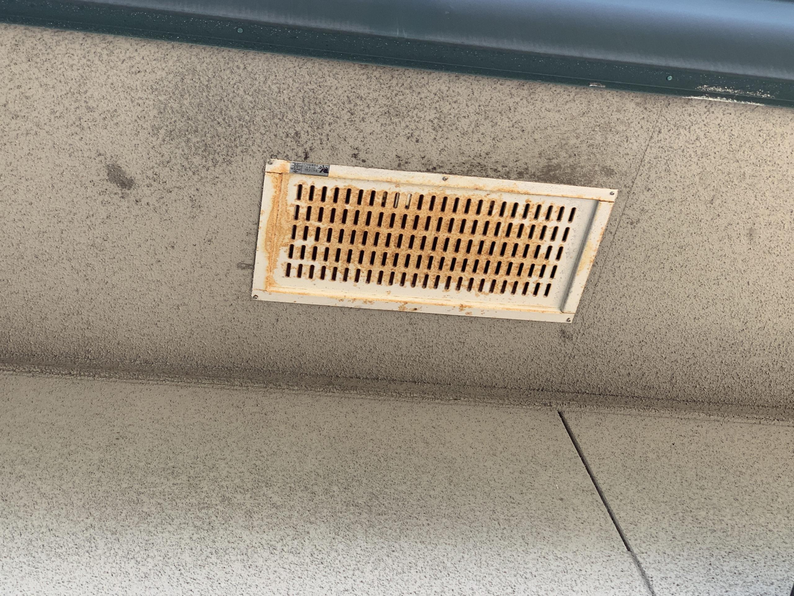外壁塗装 佐賀 付帯部 軒下天井 軒天 板金