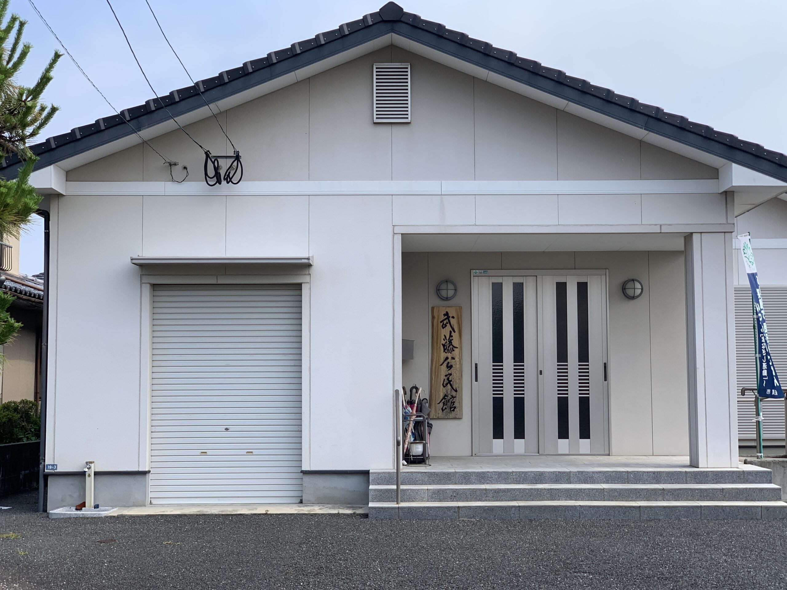 佐賀県佐賀市 サニー建設商事 外壁塗装 塗るばい